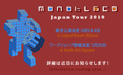 monobloco%20japan%20tour.png